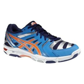 Asics scarpe da pallavolo Gel-Beyond 4 B404N-4130